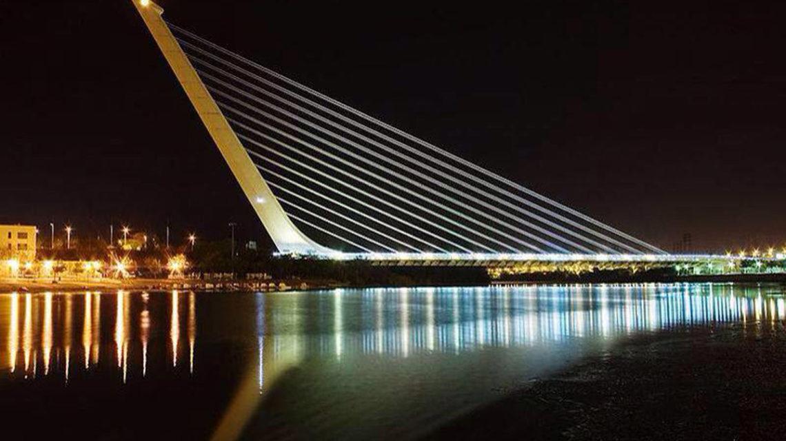 Ponte di Calatrava – Cosenza
